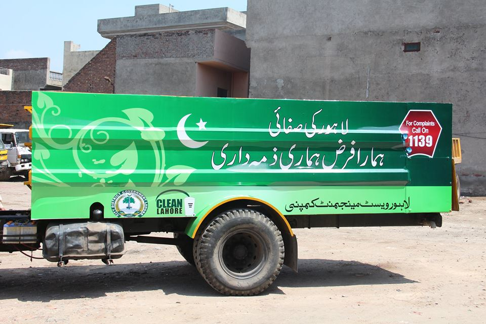 This page is about LWMC Lahore Jobs 2021 Lahore Waste Management Company lwmc.com.pk. Truly outstanding and the main Waste Management Company which is liable for conveying the waste is presently publicized the few opportunities.