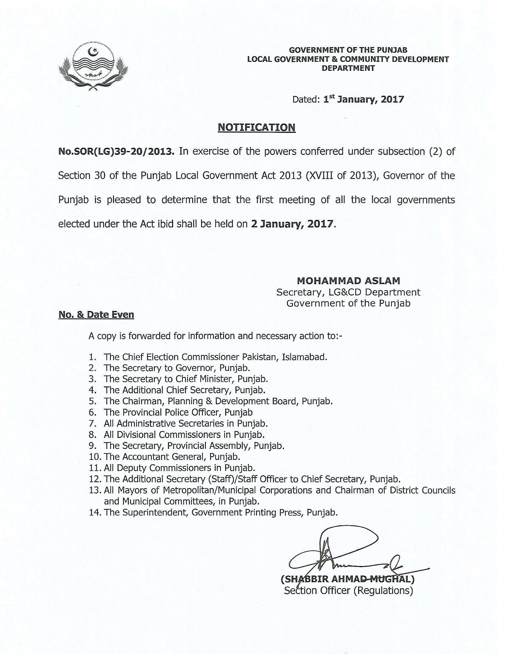 Policy Paper on Punjab Provincial Finance Commission (PFC) Award
